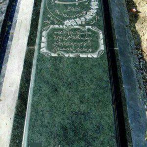 سنگ قبر گرانیت